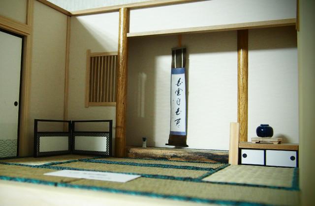 茶室用セット C601 | 茶室用6畳間セット